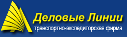 Сайт компании Деловые линии