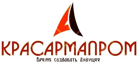 Красноярск, продукция АБРАДОКС, Красноярск