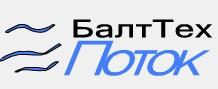 БалтТехПоток