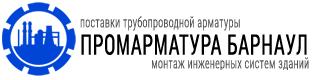 Алтайский край и Республика Алтай, продукция АБРАДОКС