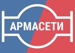 Новосибирск, продукция АБРАДОКС