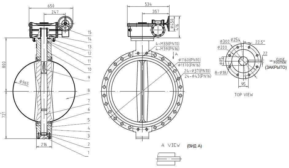 Затвор поворотный дисковый чугунный с редуктором. Поворотный затвор Ду1000, Ру10, Ру16.