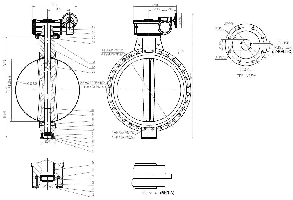 Затвор поворотный дисковый чугунный с редуктором. Поворотный затвор Ду1200, Ру10, Ру16.