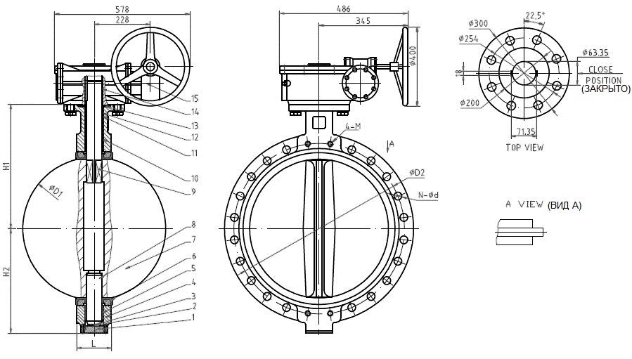 Затвор поворотный дисковый чугунный с редуктором. Поворотный затвор Ду700, Ду800, Ру16, Ру10..
