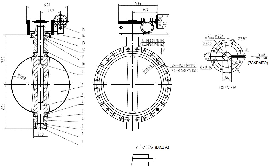 Затвор поворотный дисковый чугунный с редуктором. Поворотный затвор Ду900, Ру10, Ру16.