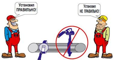 Инструкция по монтажу, установке и эксплуатации затвора поворотного дискового чугунного ABRA-BUV-VF