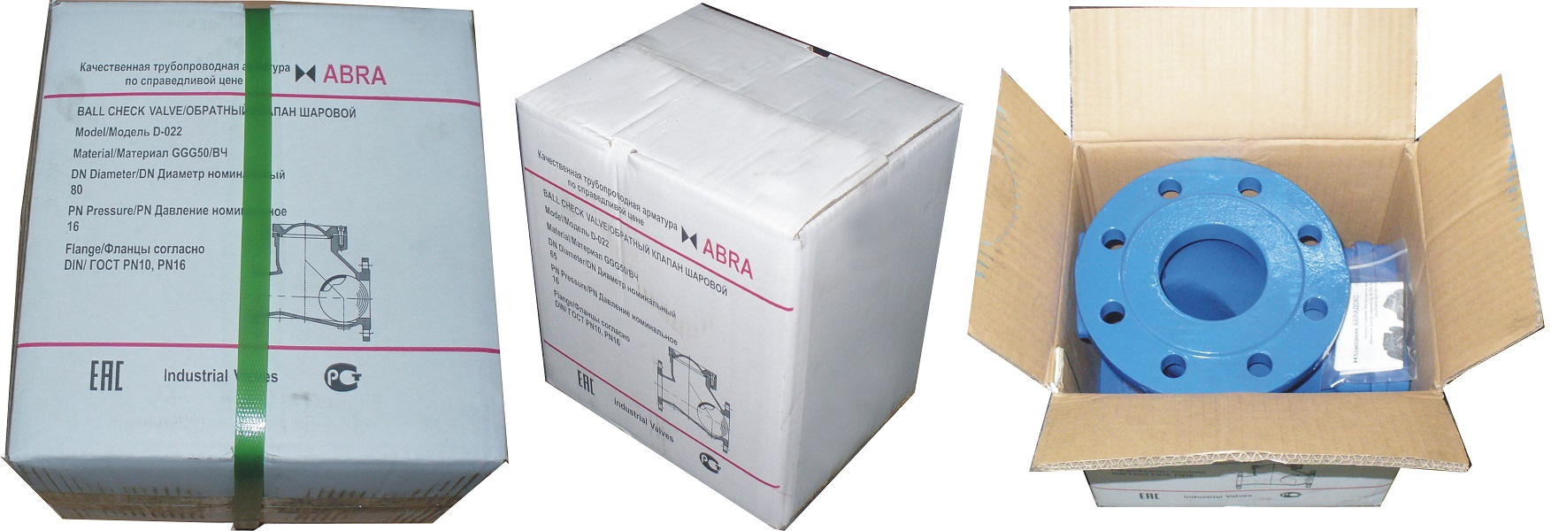 Упаковка обратных клапанов ABRA малых и средних размеров