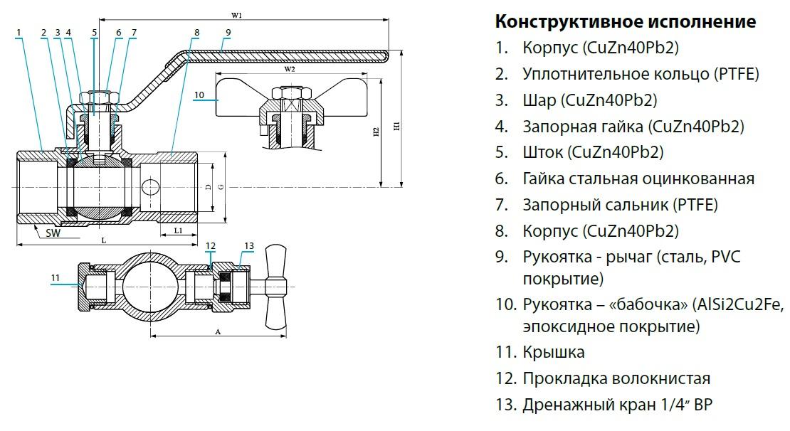 Шаровой кран полнопроходный с сальником и дренажом (с дренажным вентилем = краном)  COMAP серия 647 и 6476 DN15-50 PN30