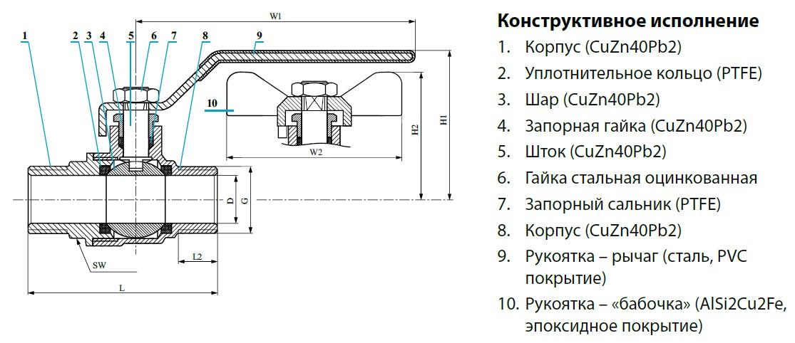 Шаровой кран полнопроходный с сальником COMAP серия 660 и 6606 DN10-50 PN30 внешняя (наружная) / внешняя  (наружная) резьба