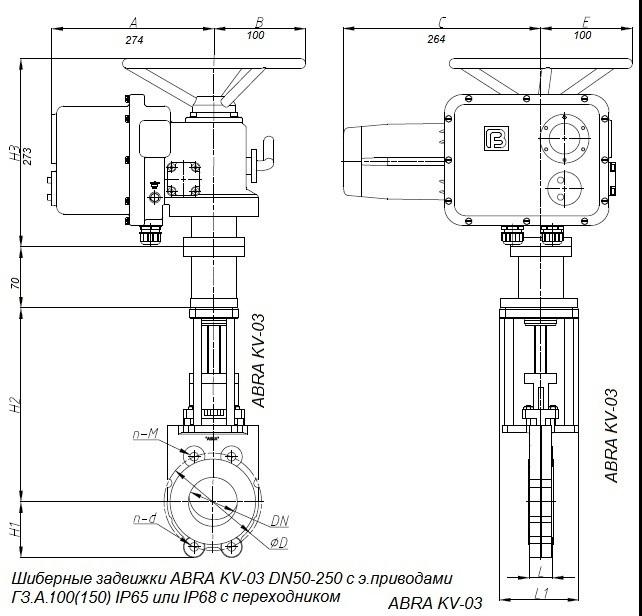 Задвижки шиберные (затворы ножевые) ABRA-KV-03 с электроприводом 3x380В, выдвижной шток (OS&Y) двусторонние PN10 и PN16, DN050-250 IP65 или IP68