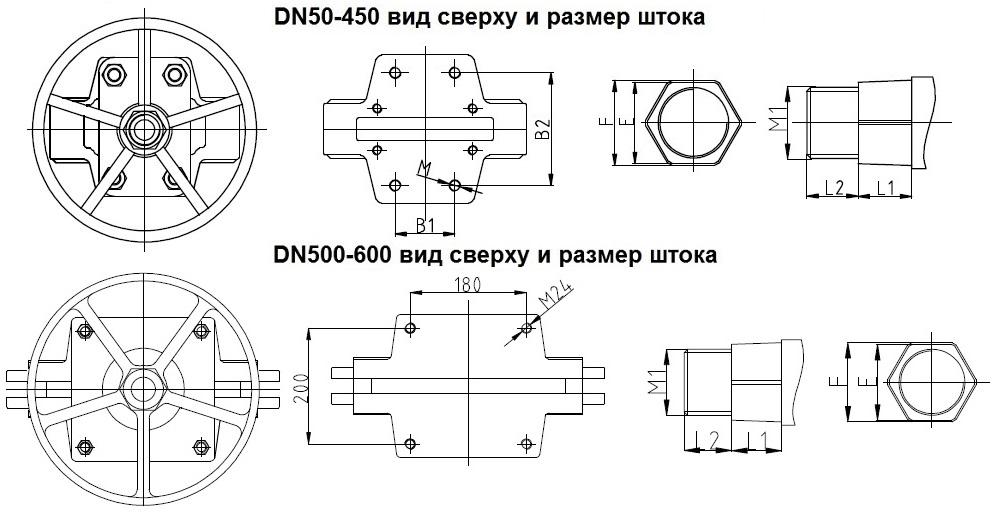 Шиберные задвижки ABRA KV02 - вид сверху и размер штока DN50-600